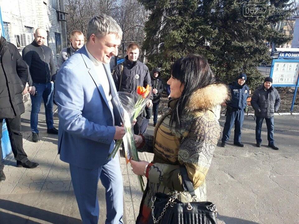 У Добропільському відділенні поліції привітали жінок зі святом весни, фото-1