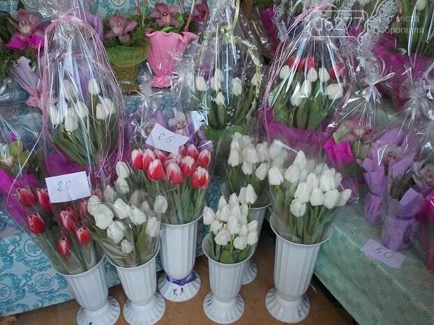 В Доброполье расцвели крокусы, тюльпаны, примулы, гиацинты – что почем к 8 Марта, фото-1