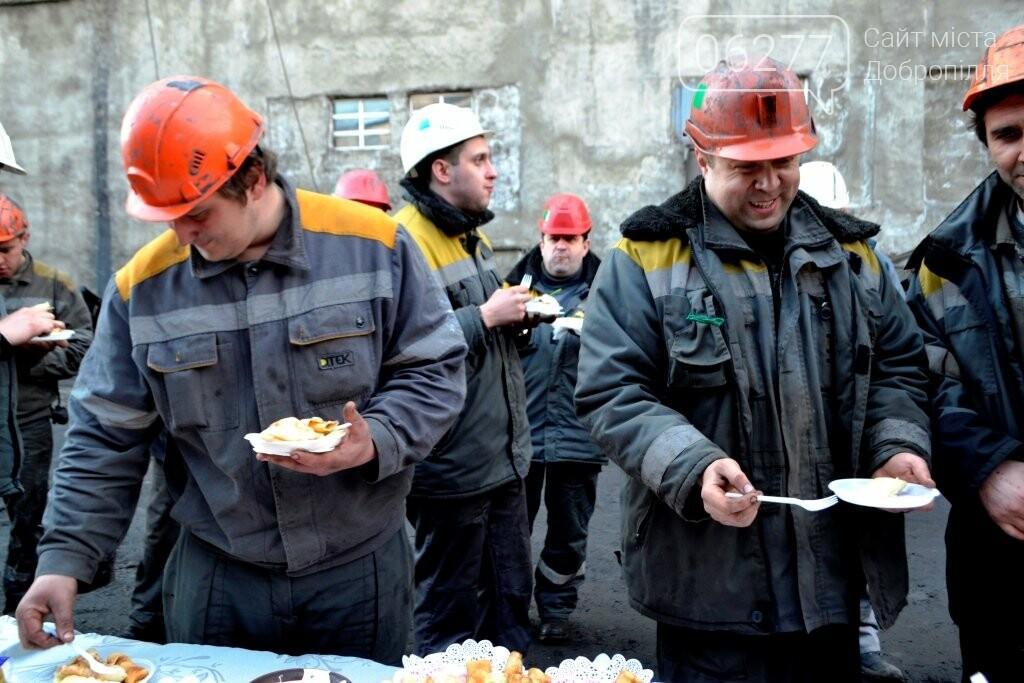 Добропольские обогатители поздравили женщин, фото-1