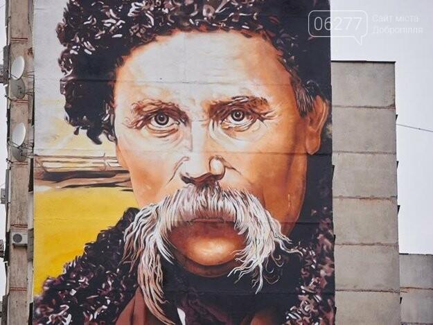 В Украине сегодня отмечают День рождения Тараса Шевченко, фото-1