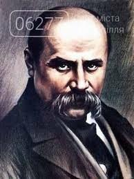 В Украине сегодня отмечают День рождения Тараса Шевченко, фото-2