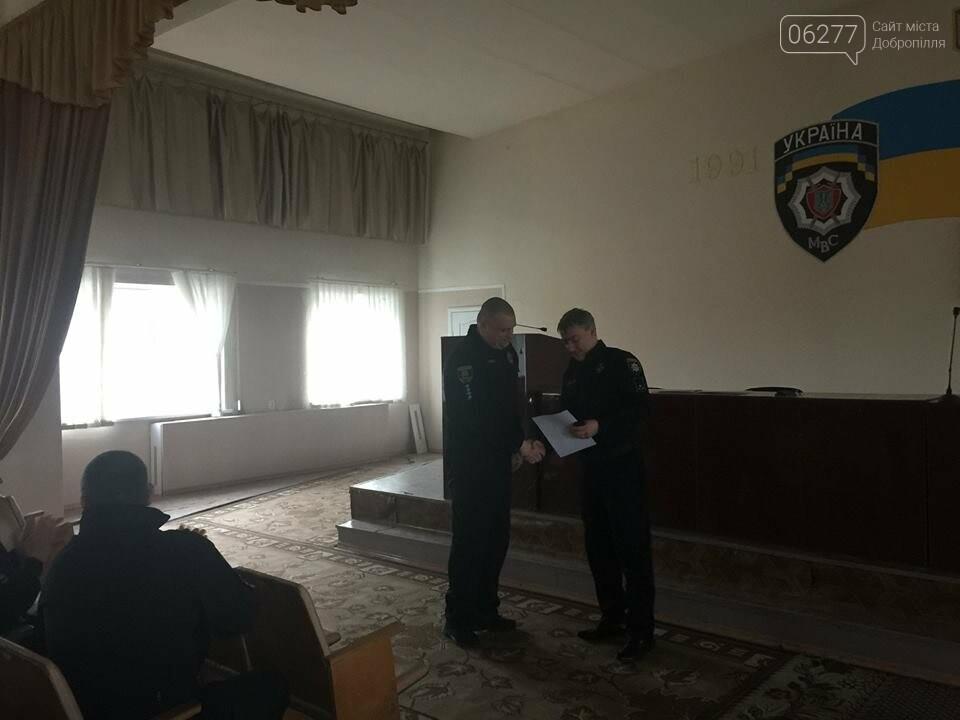 У Добропільському відділенні поліції підвели підсумки роботи за 2 місяці, фото-1