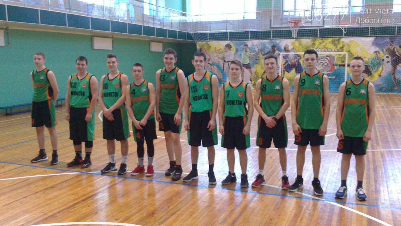 У Добропіллі відбувся черговий тур чемпіонату міста з баскетболу, фото-2