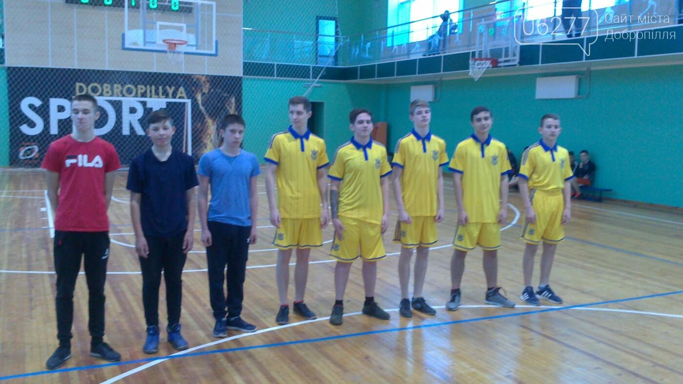 У Добропіллі відбувся черговий тур чемпіонату міста з баскетболу, фото-3