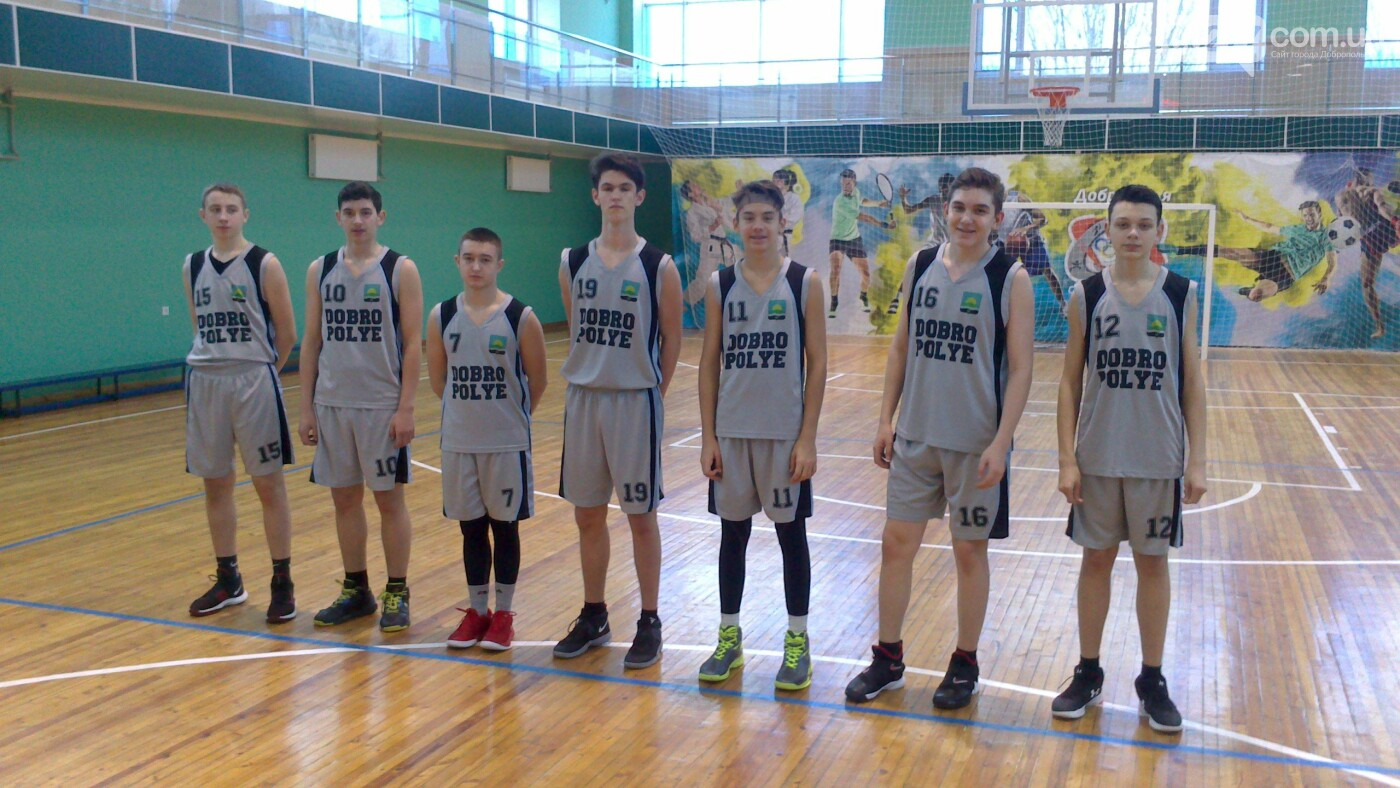У Добропіллі відбувся черговий тур чемпіонату міста з баскетболу, фото-5