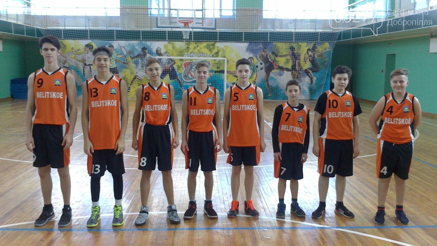 У Добропіллі відбувся черговий тур чемпіонату міста з баскетболу, фото-4