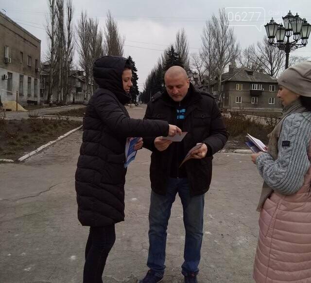 У Добропіллі провели акцію «Знай про туберкульоз», фото-1