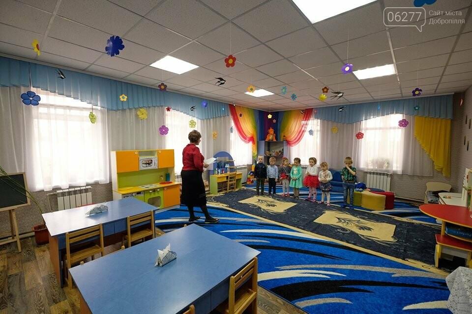 У Добропільському районі був капітально відремонтований дитячий садок, фото-3