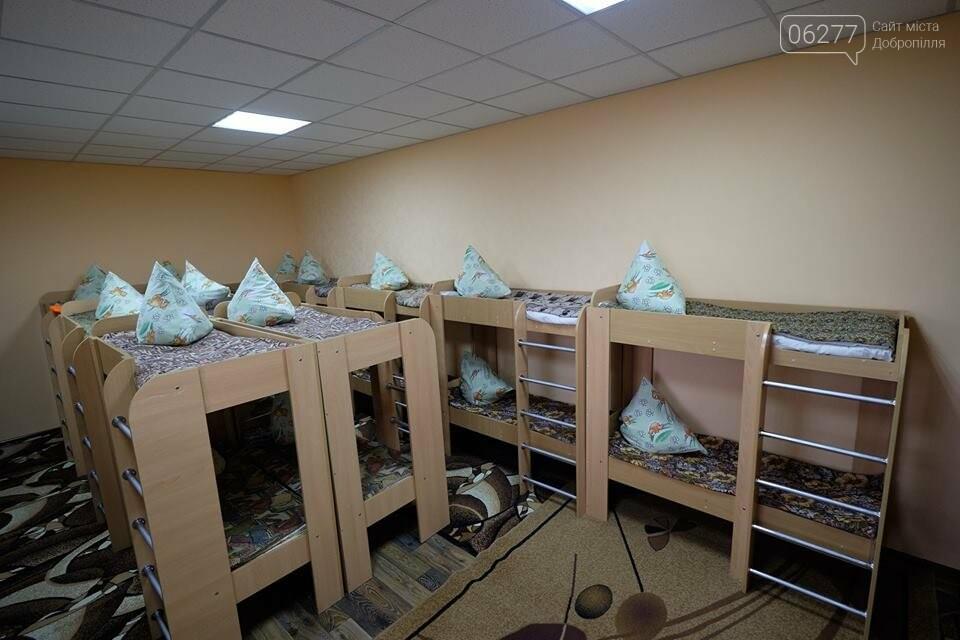 У Добропільському районі був капітально відремонтований дитячий садок, фото-1