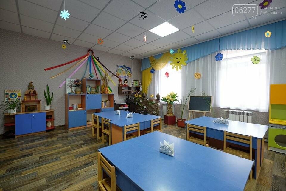 У Добропільському районі був капітально відремонтований дитячий садок, фото-2