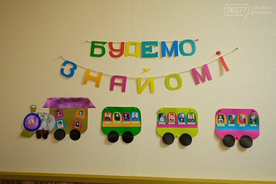 У Добропільському районі був капітально відремонтований дитячий садок, фото-4