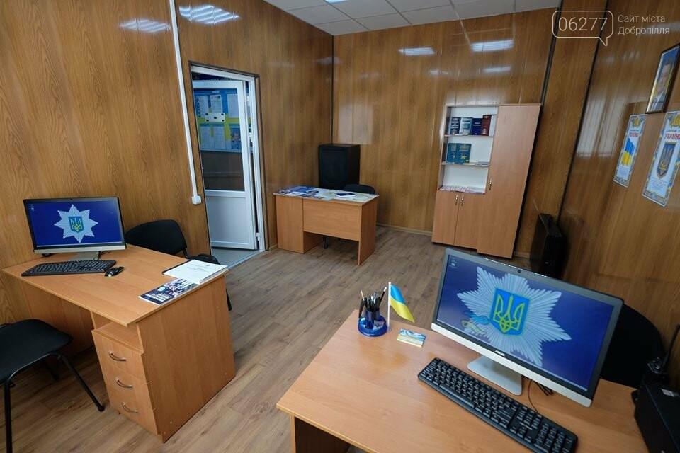 Два новых центра безопасности открыли сегодня в Донецкой области - в городе Белозерское и поселке Новодонецкое, фото-4