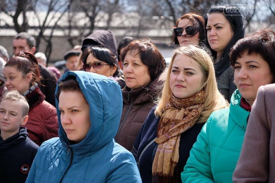 Два новых центра безопасности открыли сегодня в Донецкой области - в городе Белозерское и поселке Новодонецкое, фото-5