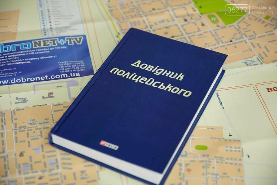 Два новых центра безопасности открыли сегодня в Донецкой области - в городе Белозерское и поселке Новодонецкое, фото-6