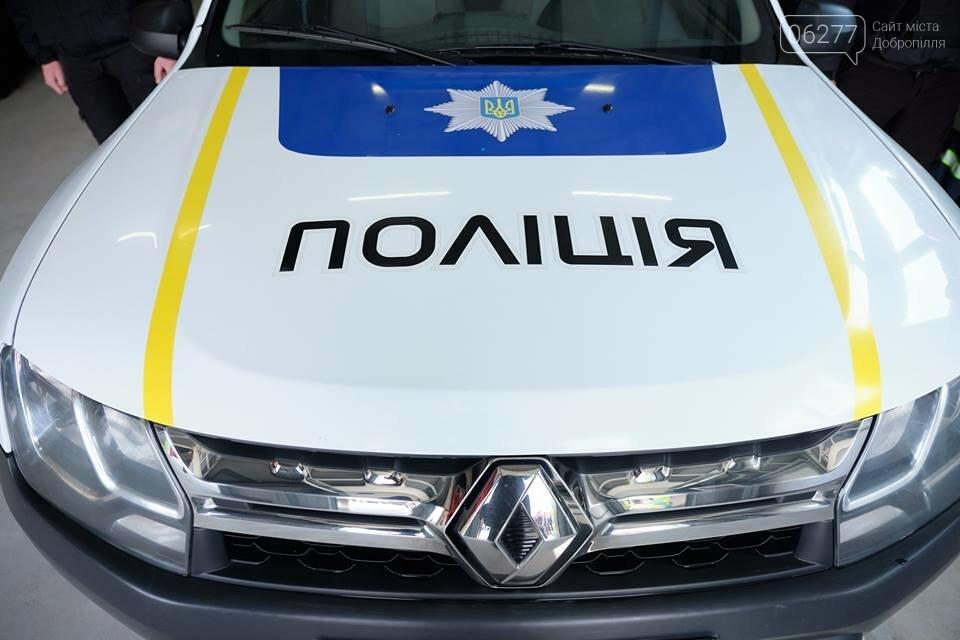 Два новых центра безопасности открыли сегодня в Донецкой области - в городе Белозерское и поселке Новодонецкое, фото-7