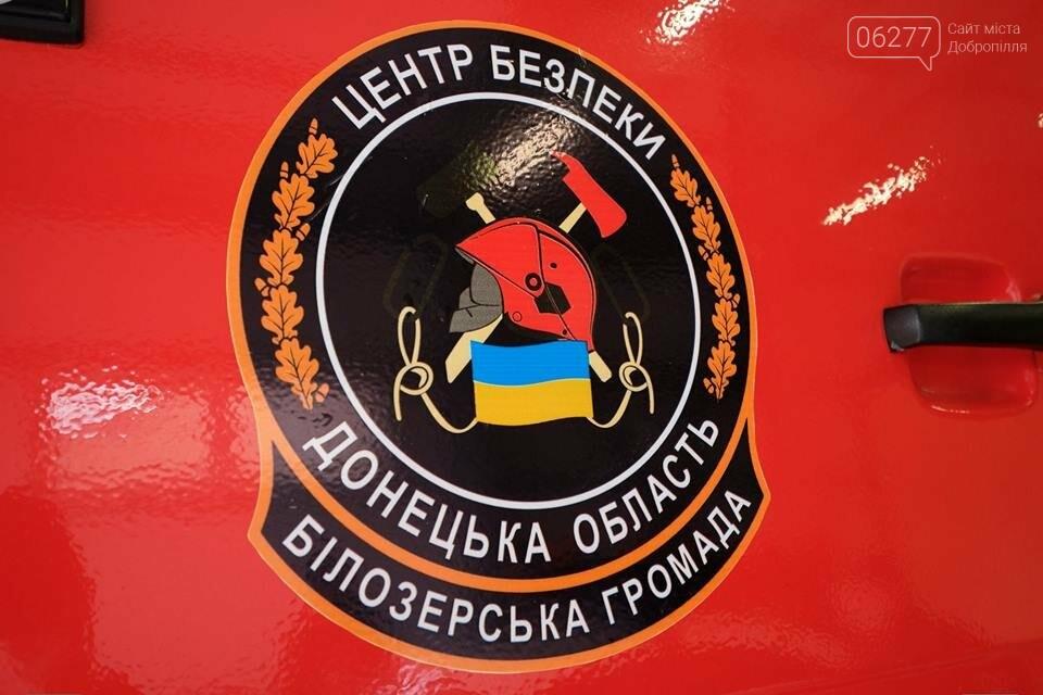Два новых центра безопасности открыли сегодня в Донецкой области - в городе Белозерское и поселке Новодонецкое, фото-2