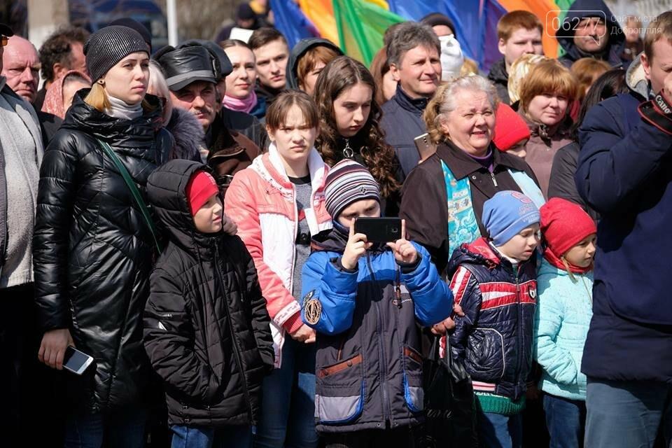 Два новых центра безопасности открыли сегодня в Донецкой области - в городе Белозерское и поселке Новодонецкое, фото-3