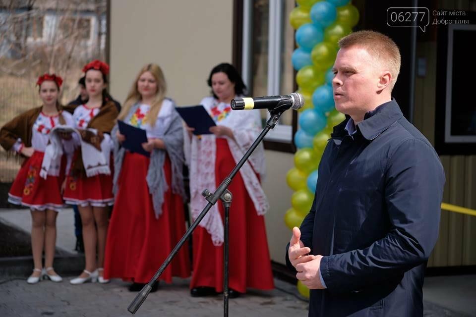 Два новых центра безопасности открыли сегодня в Донецкой области - в городе Белозерское и поселке Новодонецкое, фото-10