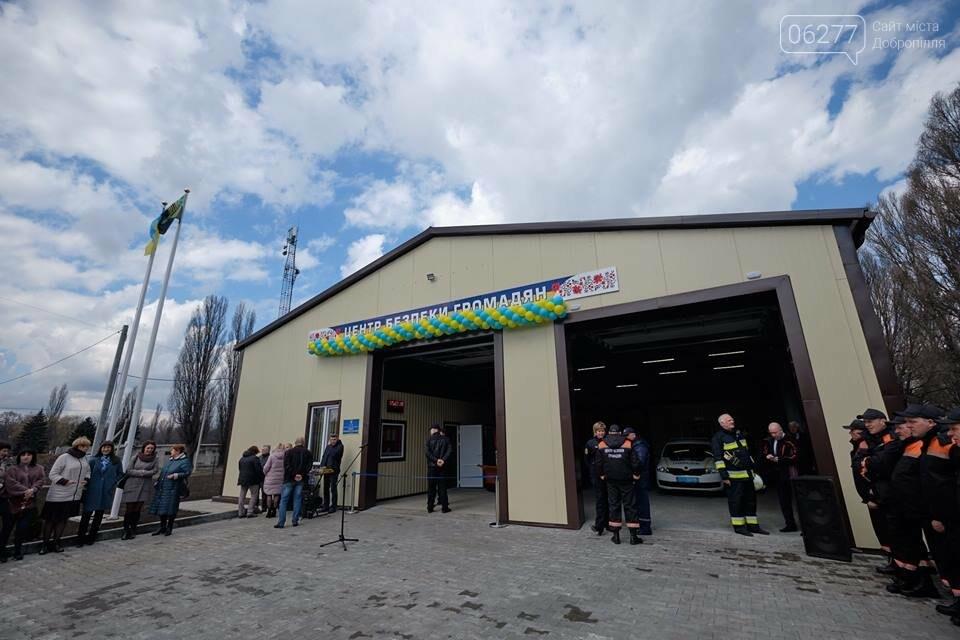 Два новых центра безопасности открыли сегодня в Донецкой области - в городе Белозерское и поселке Новодонецкое, фото-12
