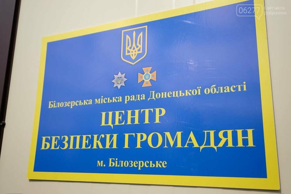 Два новых центра безопасности открыли сегодня в Донецкой области - в городе Белозерское и поселке Новодонецкое, фото-13