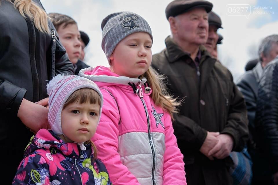 Два новых центра безопасности открыли сегодня в Донецкой области - в городе Белозерское и поселке Новодонецкое, фото-14