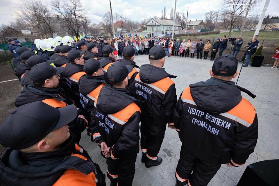 Два новых центра безопасности открыли сегодня в Донецкой области - в городе Белозерское и поселке Новодонецкое, фото-16