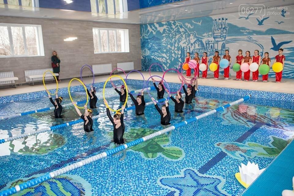 Вчора відкрився спорткомплекс та плавальний басейн у Новодонецьку, фото-5