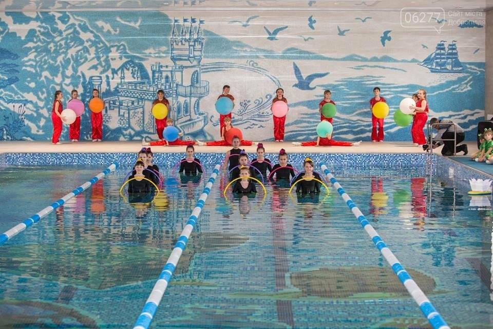 Вчора відкрився спорткомплекс та плавальний басейн у Новодонецьку, фото-1