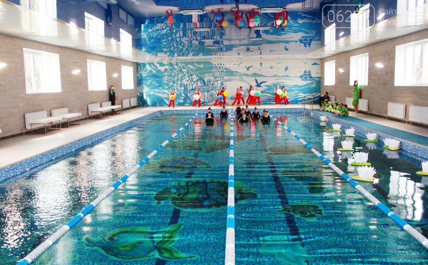 В Новодонецком заработал спорткомплекс с бассейном, фото-3