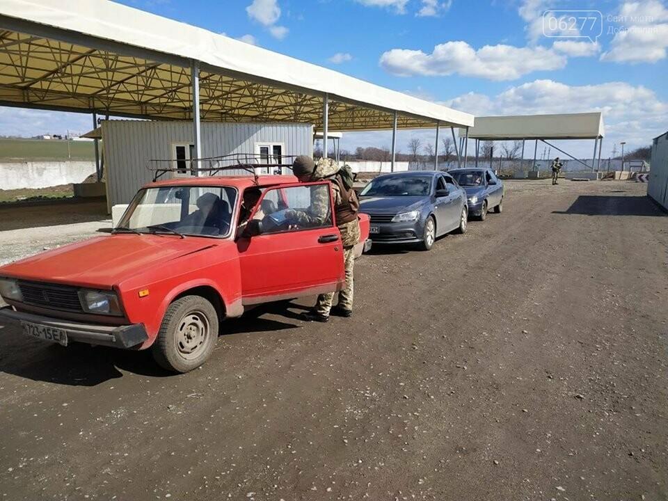 Вниманию добропольчан: один из КПВВ на Донбассе остановит работу, фото-1