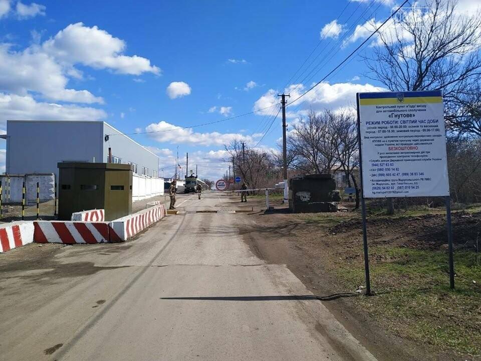 Вниманию добропольчан: один из КПВВ на Донбассе остановит работу, фото-2