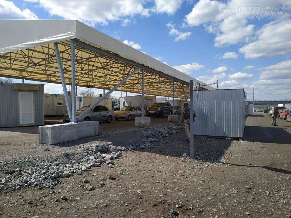 Вниманию добропольчан: один из КПВВ на Донбассе остановит работу, фото-3