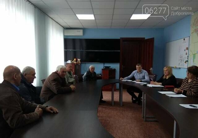 В Добропіллі обговорили надання компенсації шахтарям-пенсіонерам, фото-1