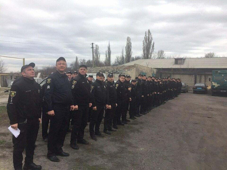 Для правоохранителей Доброполья прозвучал сигнал «тревога», фото-1