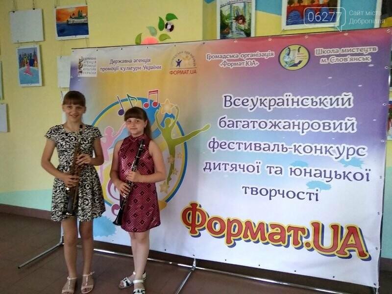 Представники добропільської музичной школи взяли участь у фестивалі «Формат.UA», фото-1
