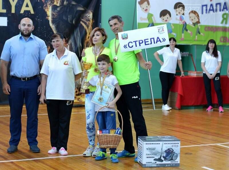 В Добропіллі пройшли змагання «Мама, тато, я – спортивна сім'я», фото-6