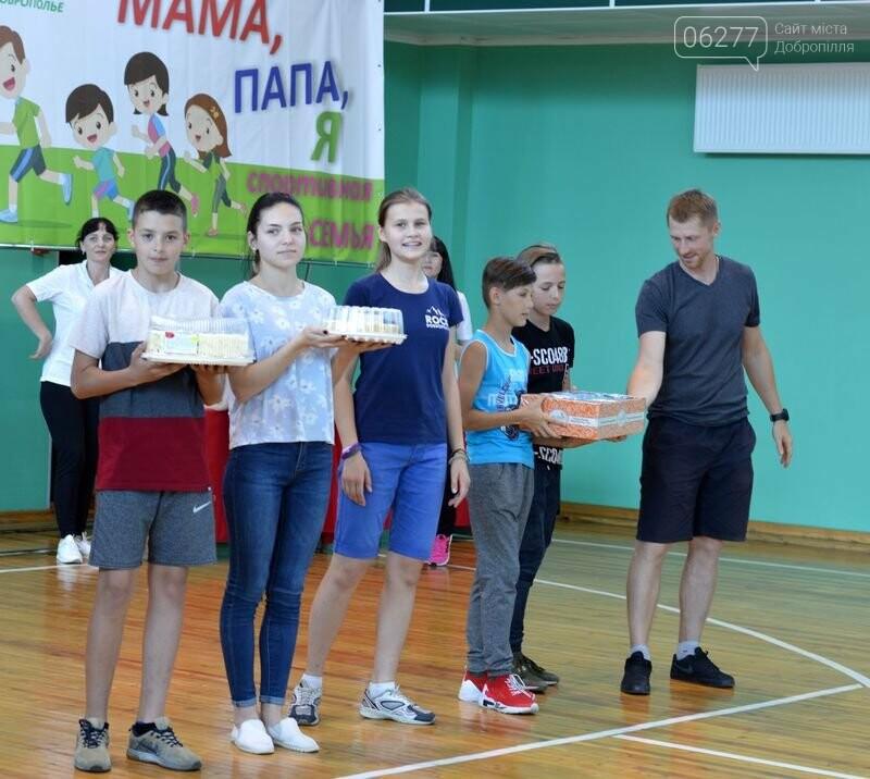 В Добропіллі пройшли змагання «Мама, тато, я – спортивна сім'я», фото-8