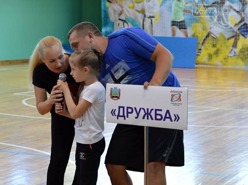 В Добропіллі пройшли змагання «Мама, тато, я – спортивна сім'я», фото-5