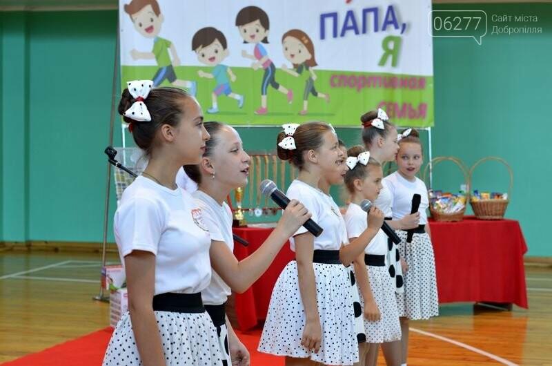 В Добропіллі пройшли змагання «Мама, тато, я – спортивна сім'я», фото-7