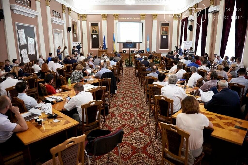 Украинскому углю быть – резолюция III Международной угольной конференции, фото-2