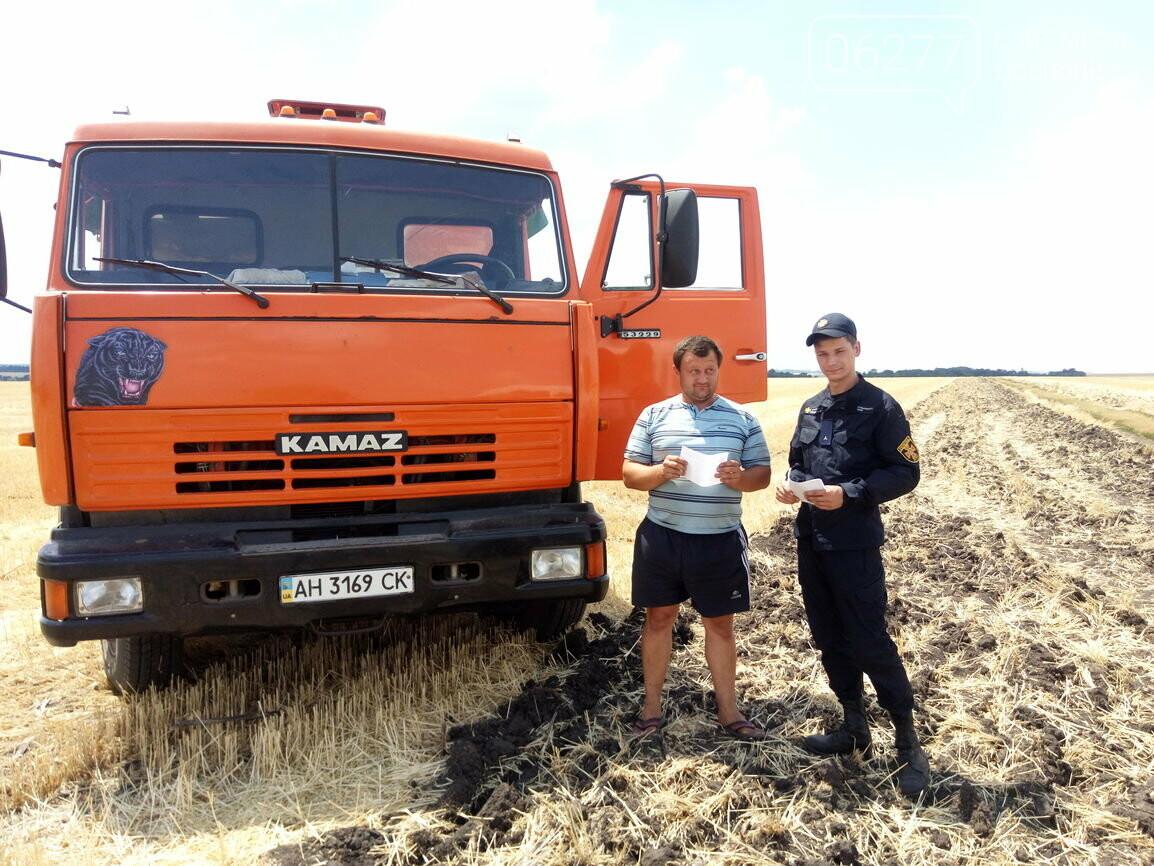 У Добропіллі рятувальники посилюють контроль пожежної безпеки під час збиральної кампанії, фото-1