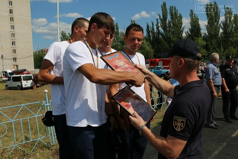 Змагання з пожежно-прикладного спорту: третю сходинку п'єдесталу посіли бійці 19-го ДПРЗ Добропілля, фото-4