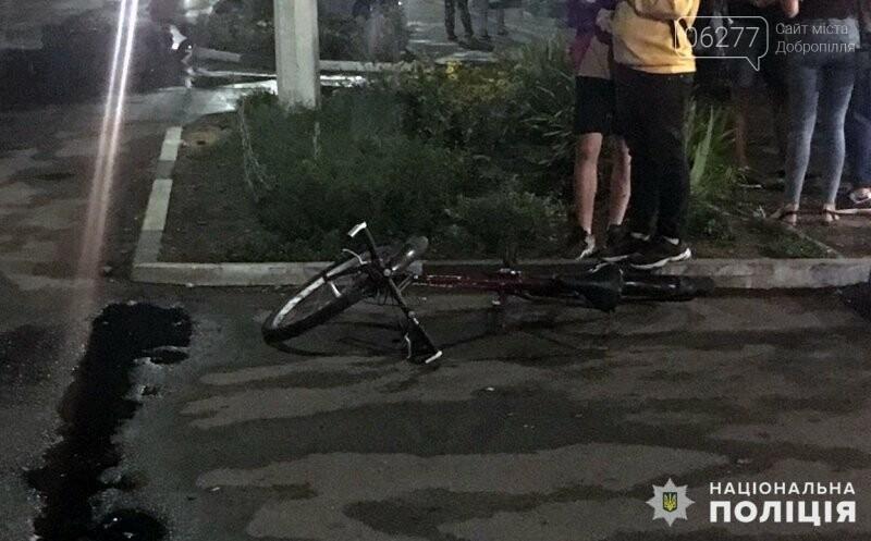 В Доброполье в результате ДТП пострадал велосипедист, фото-1