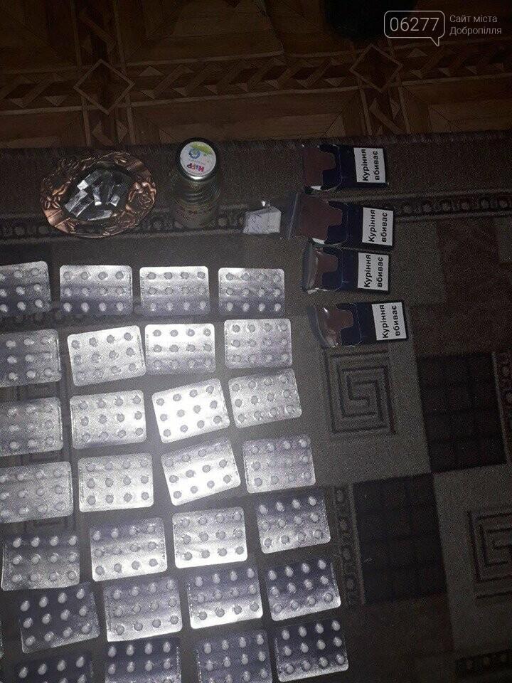 Добропільські поліцейські затримали групу наркодилерів, які організували сімейний бізнес із продажу наркотичних засобів, фото-3