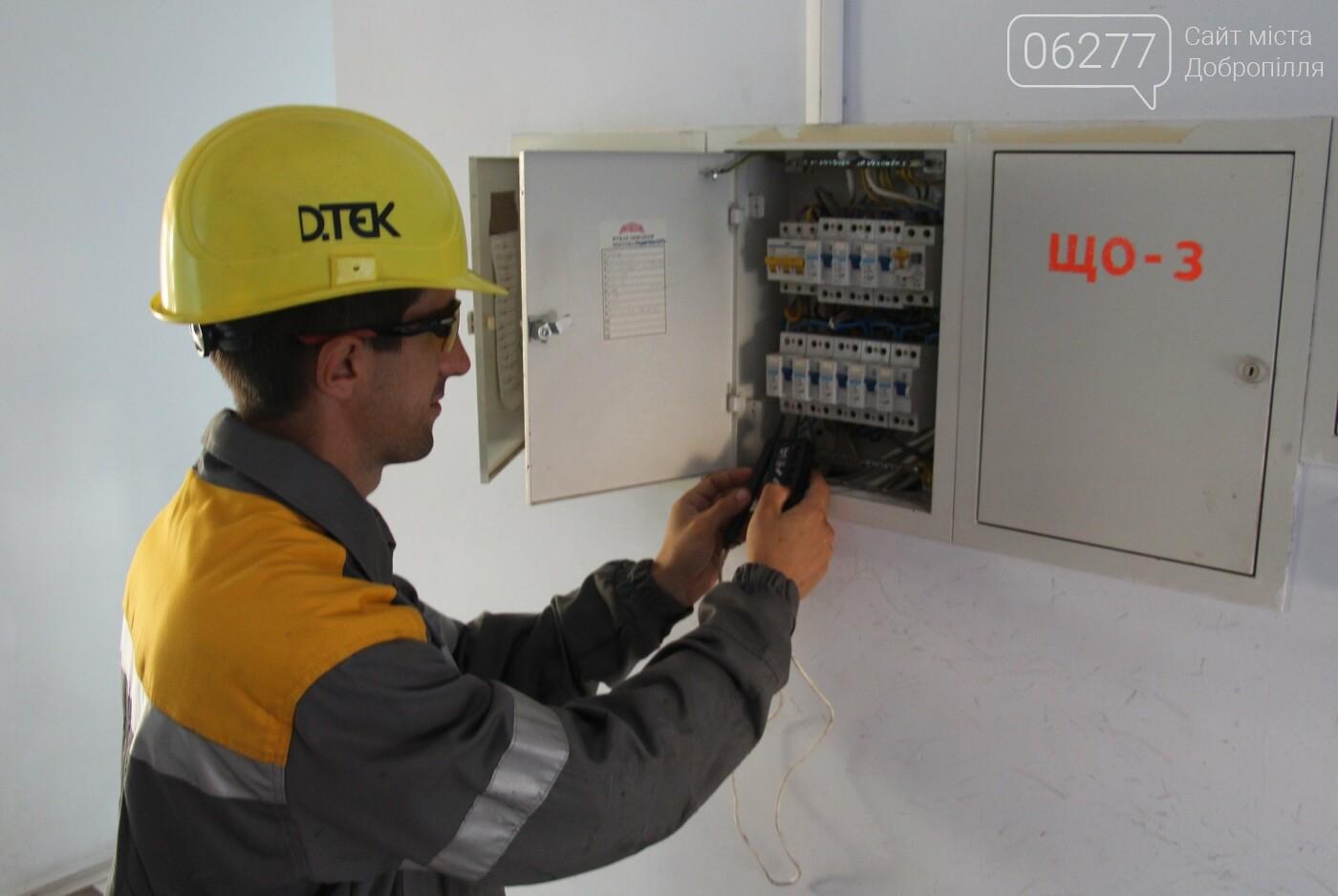 Електромонтери та контролери: як відрізнити справжнього фахівця від шахрая?, фото-1