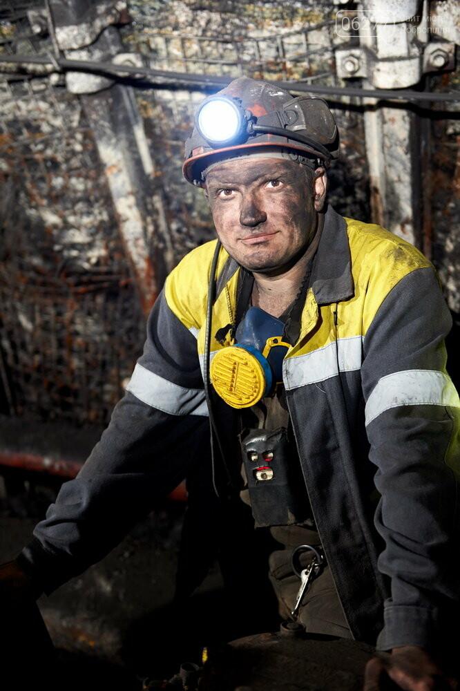 У ДТЕК шахтоуправлінні Білозерське на безпеку спрямували 25 млн грн, фото-1