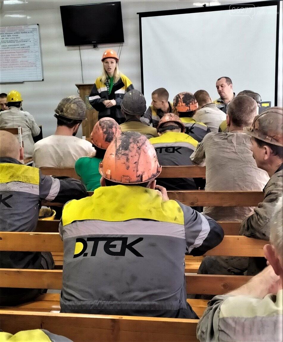Проведено зустріч з трудовим колективом ПАТ «ДТЕК Добропільська ЦЗФ», фото-2