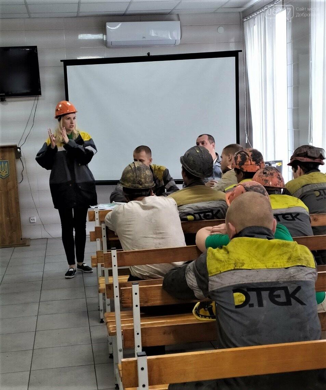 Проведено зустріч з трудовим колективом ПАТ «ДТЕК Добропільська ЦЗФ», фото-1