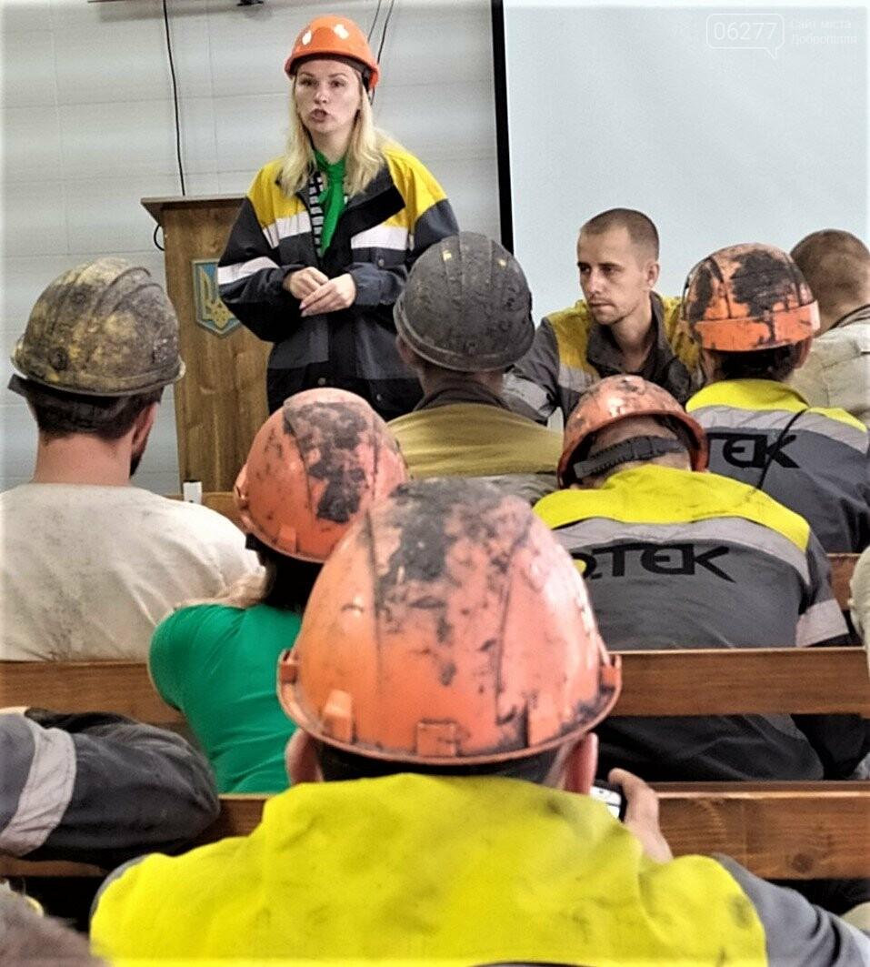 Проведено зустріч з трудовим колективом ПАТ «ДТЕК Добропільська ЦЗФ», фото-3