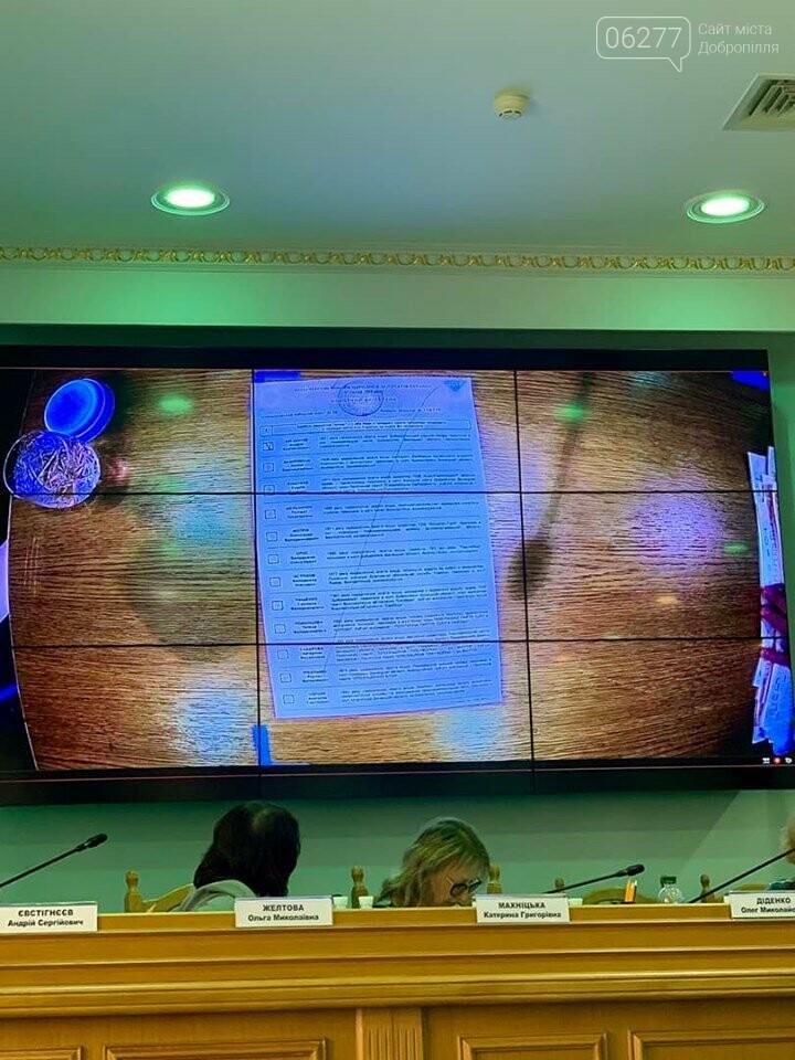 Выборы на 50-м округе: ЦИК пересчитывает голоса в Киеве, фото-3